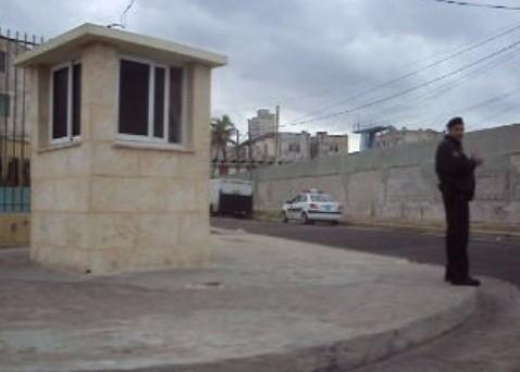 cuban military