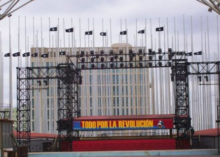 50th anniversary of the revolution sign in anti-imperialist plaza